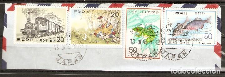 JAPÓN. 1976 (Sellos - Extranjero - Asia - Japón)