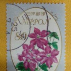 Sellos: JAPON. Lote 276927678