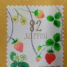 Sellos: JAPON. Lote 276931778