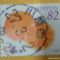 Sellos: JAPON. Lote 276951818