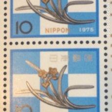 Sellos: 1975 AÑO DEL CONEJO. OTOSHIDAMA O SELLO DE AÑO NUEVO DEL HORÓSCOPO LUNAR CHINO-JAPONÉS.. Lote 276985388