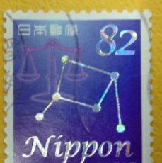 Sellos: JAPON. Lote 277046913