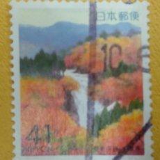 Sellos: JAPON. Lote 277050668