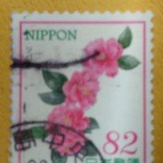 Sellos: JAPON. Lote 277066238