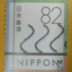 Sellos: JAPON. Lote 277078333