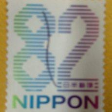 Sellos: JAPON. Lote 277078528