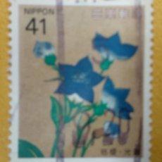 Sellos: JAPON. Lote 277079393