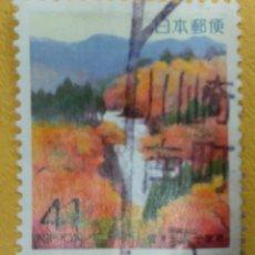 Sellos: JAPON. Lote 277079488