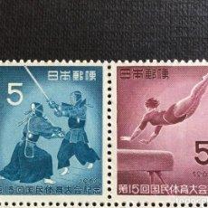 Sellos: JAPON Nº YVERT 657/8*** AÑO 1960. 15 ENCUENTRO DEPORTIVO NACIONAL. Lote 277299423