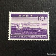 Sellos: JAPON Nº YVERT 659*** AÑO 1960. INAAUGURACION DEL OBSERVATORIO ASTRONOMICO DE OKAYAMA. Lote 277299458