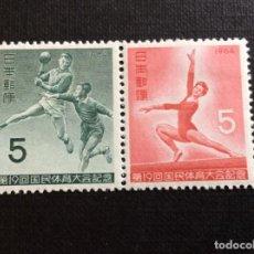 Sellos: JAPON Nº YVERT 774/5*** AÑO 1971. 19 ENCUENTRO DEPORTIVO NACIONAL. BALONMANO Y GIMNASIA. Lote 277299538