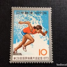 Sellos: JAPON Nº YVERT 1092** AÑO 1973. 28 ENCUENTRO DEPORTIVO NACIONAL. CON CHARNELA. Lote 277299743