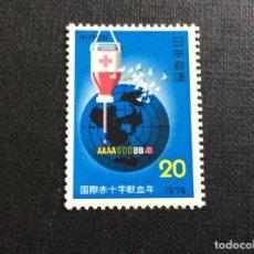 Sellos: JAPON Nº YVERT 1114*** AÑO 1974. AÑO MUNDIAL DE DONACION DE SANGRE A LA CRUZ ROJA. Lote 277299853