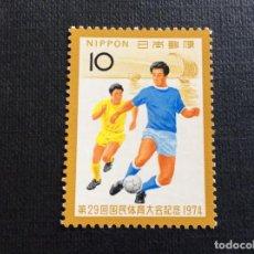Sellos: JAPON Nº YVERT 1139*** AÑO 1974. 29 ENCUENTRO DEPORTIVO NACIONAL. FUTBOL. Lote 277299928