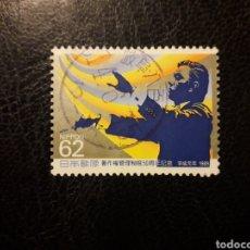 Sellos: JAPÓN YVERT 1784 SERIE COMPLETA USADA 1989 MÚSICA. DIRECCIÓN DE ORQUESTA. PEDIDO MÍNIMO 3 €. Lote 277305938