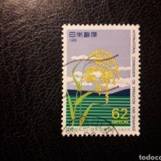 Sellos: JAPÓN YVERT 1778 SERIE COMPLETA USADA 1989 AGRICULTURA. CULTIVO DE ARROZ. RIEGO. PEDIDO MÍNIMO 3 €. Lote 277306003