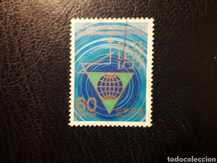 JAPÓN YVERT 1386 SERIE COMPLETA USADA 1981 CONGRESO EMPLEADOS DE CORREOS. PEDIDO MÍNIMO 3 € (Sellos - Extranjero - Asia - Japón)