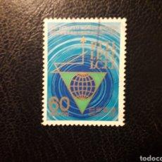 Sellos: JAPÓN YVERT 1386 SERIE COMPLETA USADA 1981 CONGRESO EMPLEADOS DE CORREOS. PEDIDO MÍNIMO 3 €. Lote 278435073