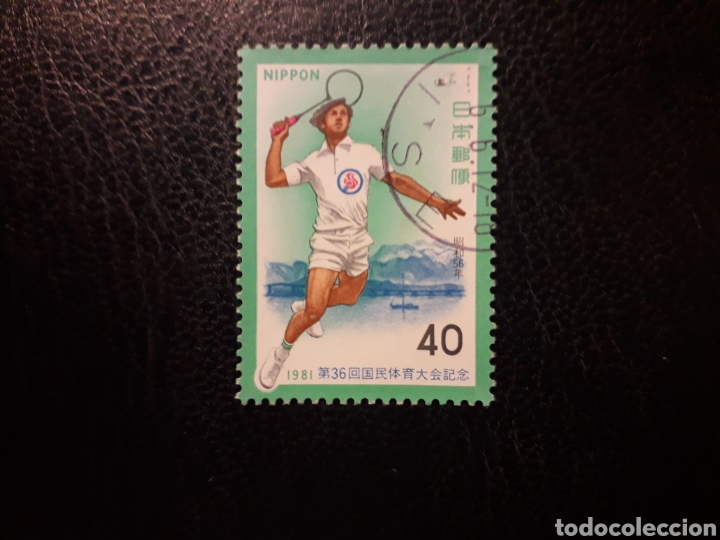 JAPÓN YVERT 1393 SERIE COMPLETA USADA 1981. DEPORTES. TENIS PEDIDO MÍNIMO 3 € (Sellos - Extranjero - Asia - Japón)