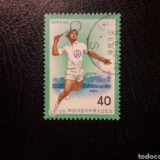 Sellos: JAPÓN YVERT 1393 SERIE COMPLETA USADA 1981. DEPORTES. TENIS PEDIDO MÍNIMO 3 €. Lote 278435153