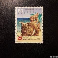 Sellos: JAPÓN YVERT 1411 SERIE COMPLETA USADA 1982 OKINAWA. ESCULTURA LEÓN DE PIEDRA. PEDIDO MÍNIMO 3 €. Lote 278435173