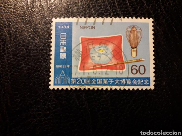 JAPÓN YVERT 1481 SERIE COMPLETA USADA 1984 FERIA DE LA PASTELERÍA. GASTRONOMÍA. PEDIDO MÍNIMO 3 € (Sellos - Extranjero - Asia - Japón)