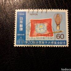 Sellos: JAPÓN YVERT 1481 SERIE COMPLETA USADA 1984 FERIA DE LA PASTELERÍA. GASTRONOMÍA. PEDIDO MÍNIMO 3 €. Lote 278544048