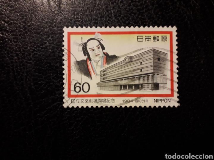 JAPÓN YVERT 1485 SERIE COMPLETA USADA 1984 TESTRO NACIONAL. ACTOR. PEDIDO MÍNIMO 3 (Sellos - Extranjero - Asia - Japón)