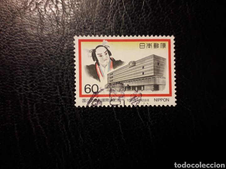 JAPÓN YVERT 1485 SERIE COMPLETA USADA 1984 TESTRO NACIONAL. ACTOR. PEDIDO MÍNIMO 3 € (Sellos - Extranjero - Asia - Japón)