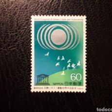 Sellos: JAPÓN YVERT 1492 SERIE COMPLETA USADA 1984 ENTIDADES Y ASOCIACIONES UNESCO. PEDIDO MÍNIMO 3 €. Lote 278544143