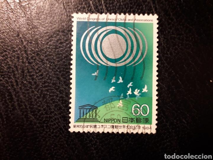 JAPÓN YVERT 1492 SERIE COMPLETA USADA 1984 ENTIDADES Y ASOCIACIONES UNESCO. PEDIDO MÍNIMO 3 € (Sellos - Extranjero - Asia - Japón)