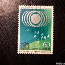 Sellos: JAPÓN YVERT 1492 SERIE COMPLETA USADA 1984 ENTIDADES Y ASOCIACIONES UNESCO. PEDIDO MÍNIMO 3 €. Lote 278544153