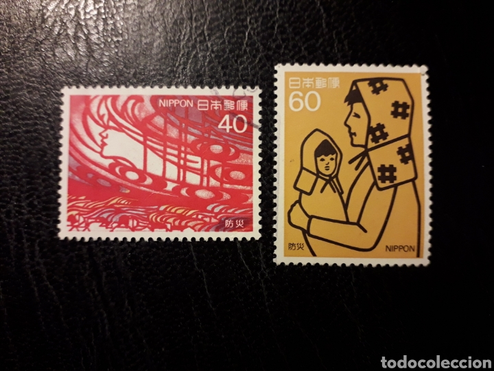 JAPÓN YVERT 1495/6 SERIE COMPLETA USADA 1984 PREVENCIÓN DE DESASTRES NATURALES PEDIDO MÍNIMO 3 € (Sellos - Extranjero - Asia - Japón)