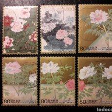 Sellos: JAPÓN YVERT ? SERIE COMPLETA USADA 2009 FLORA. FLORES. PINTURAS PEDIDO MÍNIMO 3 €. Lote 278544278
