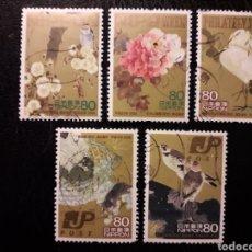 Sellos: JAPÓN YVERT ? SERIE COMPLETA USADA 2008 FLORA Y FAUNA. AVES. PINTURAS. PEDIDO MÍNIMO 3 €. Lote 278544293