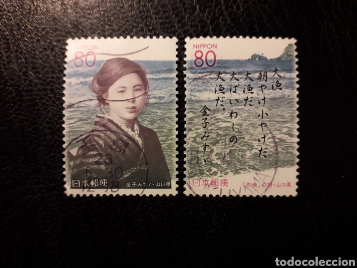 JAPÓN YVERT 3379/80 SERIE COMPLETA USADA 2003 POESÍA. LITERATURA. KANEKO MISUZU. PEDIDO MÍNIMO 3 € (Sellos - Extranjero - Asia - Japón)