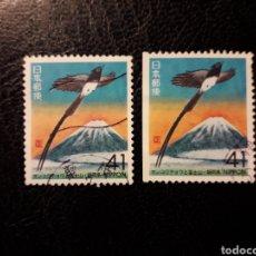 Sellos: JAPÓN YVERT 2048 + 2048A SERIE COMPLETA USADA 1993 FAUNA. AVE DEL PARAÍSO. PEDIDO MÍNIMO 3 €. Lote 278642368