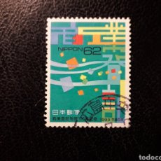 Sellos: JAPÓN YVERT 2049 SERIE COMPLETA USADA 1993 SUSTEMA DE REGISTRO COMERCIAL. PEDIDO MÍNIMO 3 €. Lote 278642393
