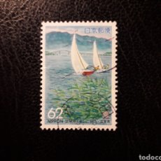 Sellos: JAPÓN YVERT 2050 DEPORTES. VELA SERIE COMPLETA USADA 1993 PEDIDO MÍNIMO 3 €. Lote 278642428
