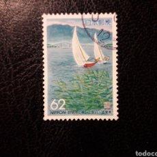 Sellos: JAPÓN YVERT 2050 DEPORTES. VELA SERIE COMPLETA USADA 1993 PEDIDO MÍNIMO 3 €. Lote 278642438