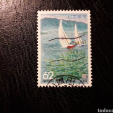 Sellos: JAPÓN YVERT 2050 DEPORTES. VELA SERIE COMPLETA USADA 1993 PEDIDO MÍNIMO 3 €. Lote 278642448
