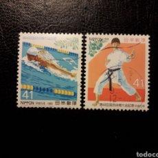 Sellos: JAPÓN YVERT 2058/9 SERIE COMPLETA USADA 1993 DEPORTES. NATACIÓN. KARATE. PEDIDO MÍNIMO 3 €. Lote 278642488