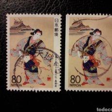 Sellos: JAPÓN YVERT 2102 + 2102A SERIE COMPLETA USADA 1994 LITERATURA. POESÍA. TRAJES. PEDIDO MÍNIMO 3€. Lote 278642548