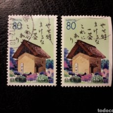 Sellos: JAPÓN YVERT 2103 + 2103A SERIE COMPLETA USADA 1994 SANTUARIO DE IZUMO TAISHA. PEDIDO MÍNIMO 3 €. Lote 278642563