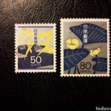 Sellos: JAPÓN YVERT 2179/8 SERIE COMPLETA USADA 1995 CONDOLENCIAS. PEDIDO MÍNIMO 3 €. Lote 278849458