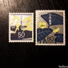 Sellos: JAPÓN YVERT 2179/8 SERIE COMPLETA USADA 1995. CONDOLENCIAS. PEDIDO MÍNIMO 3 €. Lote 278849468