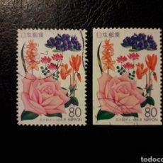 Sellos: JAPÓN YVERT 2181 + 2181A SERIE COMPLETA USADA 1995 FLORA. FLORES DE GIFU. PEDIDO MÍNIMO 3 €. Lote 278849543