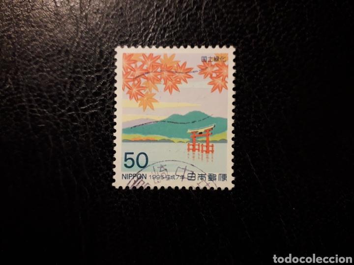JAPÓN YVERT 2183 SERIE COMPLETA USADA 1995. CAMPAÑA DE REFORESTACIÓN. PEDIDO MÍNIMO 3 € (Sellos - Extranjero - Asia - Japón)