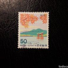 Sellos: JAPÓN YVERT 2183 SERIE COMPLETA USADA 1995. CAMPAÑA DE REFORESTACIÓN. PEDIDO MÍNIMO 3 €. Lote 278849598