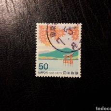 Sellos: JAPÓN YVERT 2183 SERIE COMPLETA USADA 1995 CAMPAÑA DE REFORESTACIÓN. PEDIDO MÍNIMO 3 €. Lote 278849608